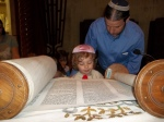 Learning about the Torah