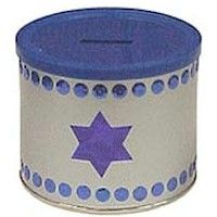 Need a crafty weekend idea? Create your own Tzedakah box out of any kind of container with a lid, then decorate away!