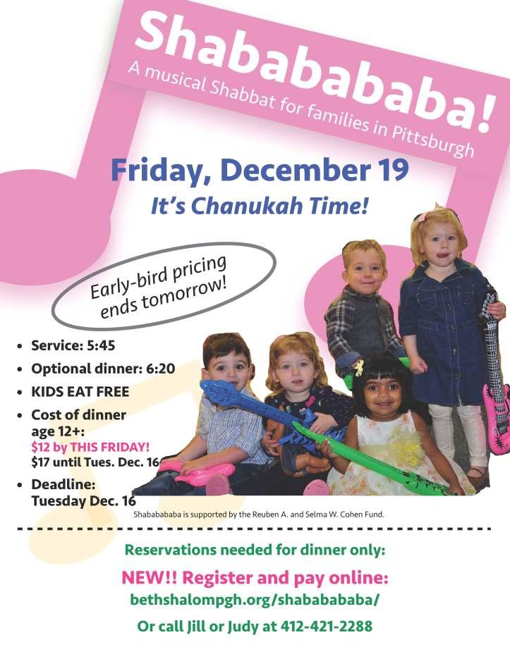 December 2014 flyer