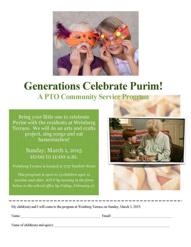 JD_Purim Flyer